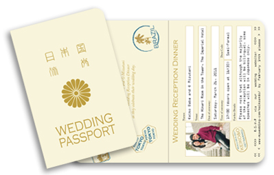 Japanese Passport Invitation